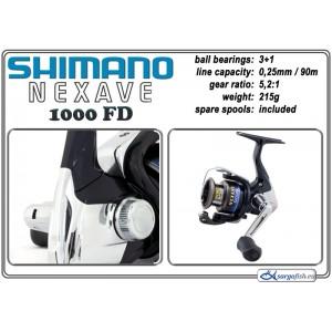 Катушка SHIMANO Nexave - 1000 FD