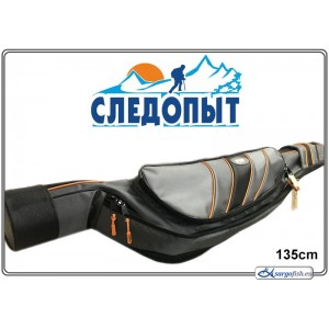 Сумка SLEDOPIT - 135 grey
