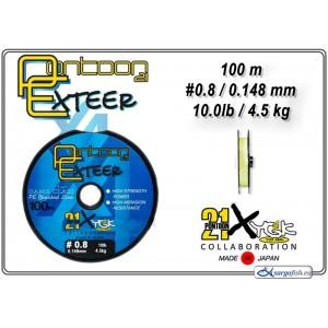 Плетеная леска PONTOON 21 Exteer yellow - 0.8