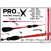 Спиннинг PRO-X VK Series 702 L-S - 213, 0.6-7