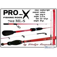 Спиннинг PRO-X VK Series 702 ML-S - 213, 0.8-9