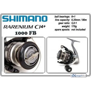 Катушка SHIMANO «Rarenium CI4+» - 1000 FB