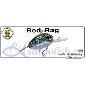 Воблер PONTOON 21 Red RAG MDR 36F - 005