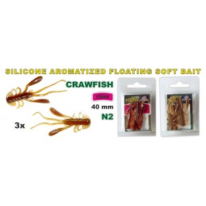 Силиконовая приманка SARGOFISH Raza CRAWFISH CR 40 - 06