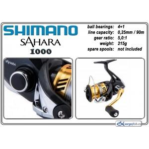 Катушка SHIMANO Sahara - 1000