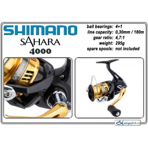 Катушка SHIMANO Sahara - 4000