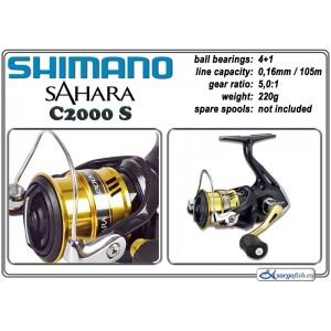 Катушка SHIMANO Sahara - C2000 S