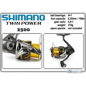 Катушка SHIMANO Twin POWER - 2500