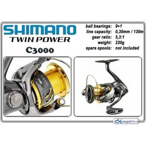 Катушка SHIMANO Twin POWER - C3000