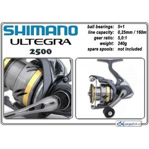 Катушка SHIMANO Ultegra - 2500