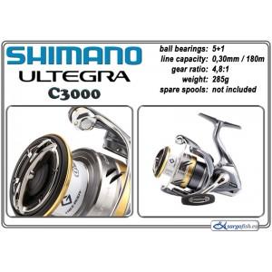 Катушка SHIMANO Ultegra - C3000