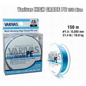 Плетеная леска VARIVAS High GRADE PE blue - 1.5