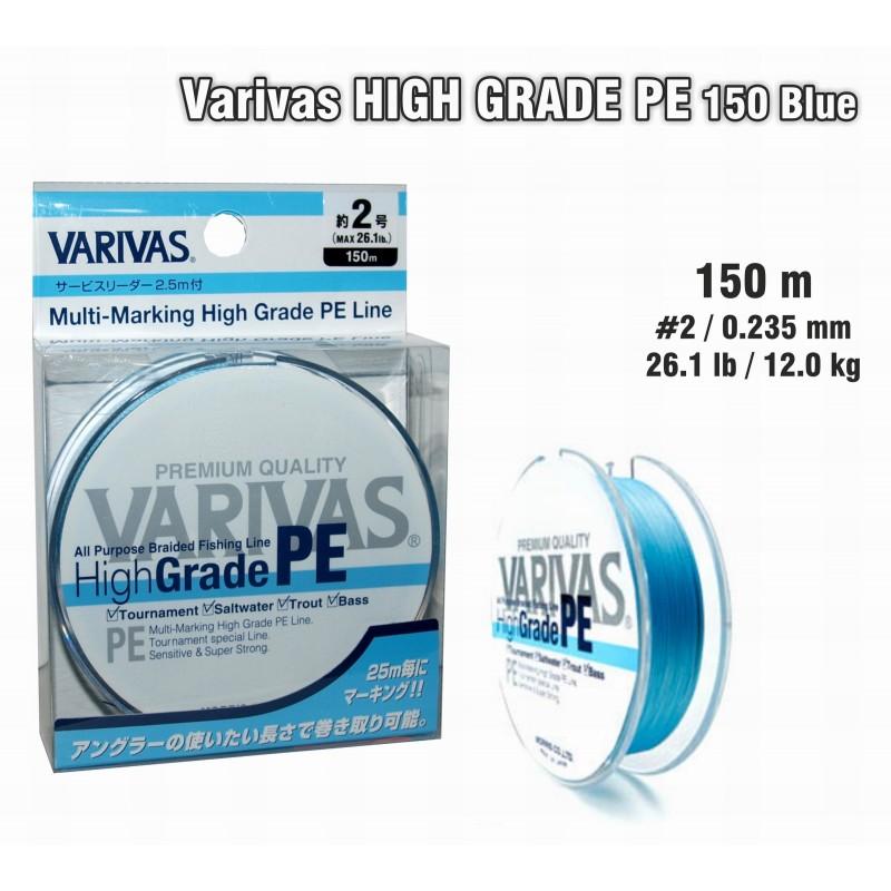 Плетеная леска VARIVAS High GRADE PE blue - 2.0