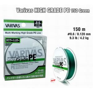 Плетеная леска VARIVAS High GRADE PE green - 0.6