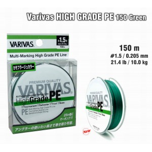 Плетеная леска VARIVAS High GRADE PE green - 1.5