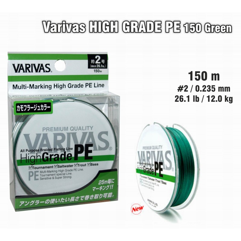 Плетеная леска VARIVAS High GRADE PE green - 2.0