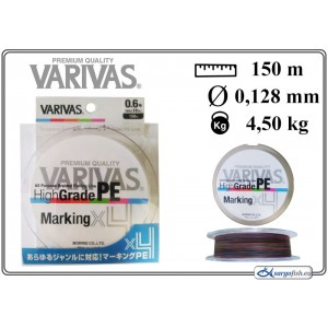 Плетеная леска VARIVAS High GRADE PE multicolor - 0.6