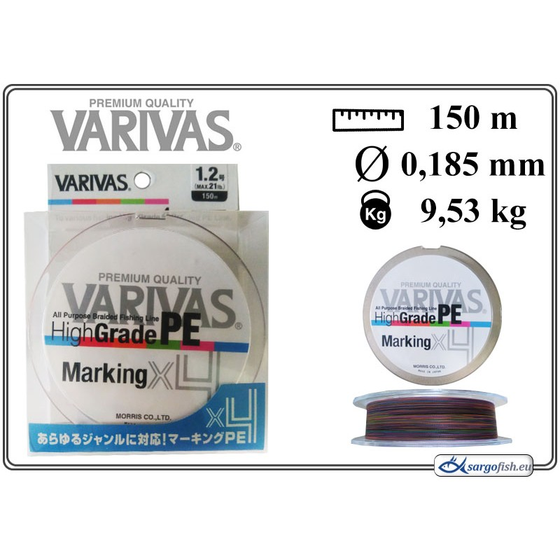 Плетеная леска VARIVAS High GRADE PE multicolor - 1.2