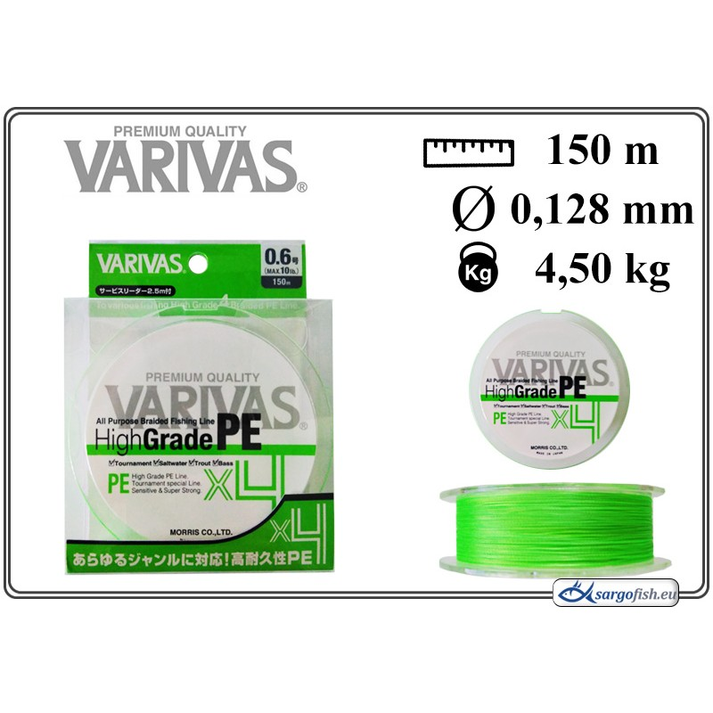 Плетеная леска VARIVAS High GRADE x4 PE green - 0.6