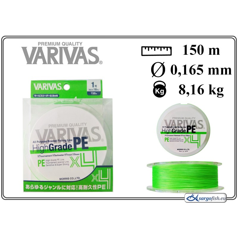 Плетеная леска VARIVAS High GRADE x4 PE green - 1.0