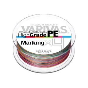 Плетеная леска VARIVAS High GRADE x4 PE type II - 0.8
