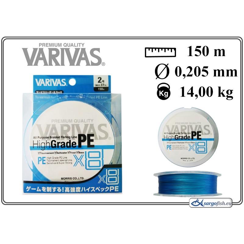 Плетеная леска VARIVAS High GRADE x8 PE - 2.0