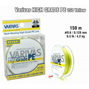 Плетеная леска VARIVAS High GRADE PE yellow - 0.6