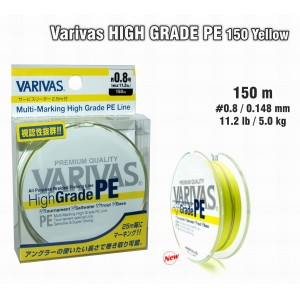 Плетеная леска VARIVAS High GRADE PE yellow - 0.8