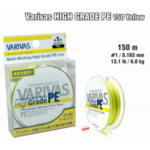 Плетеная леска VARIVAS High GRADE PE yellow - 1.0