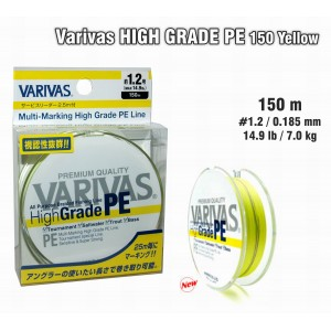 Плетеная леска VARIVAS High GRADE PE yellow - 1.2