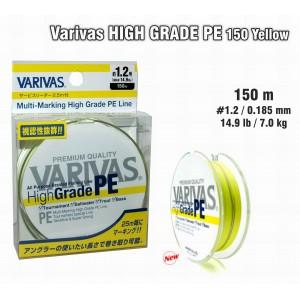 Плетеная леска VARIVAS High GRADE PE yellow - 1.2