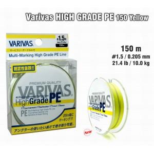 Плетеная леска VARIVAS High GRADE PE yellow - 1.5