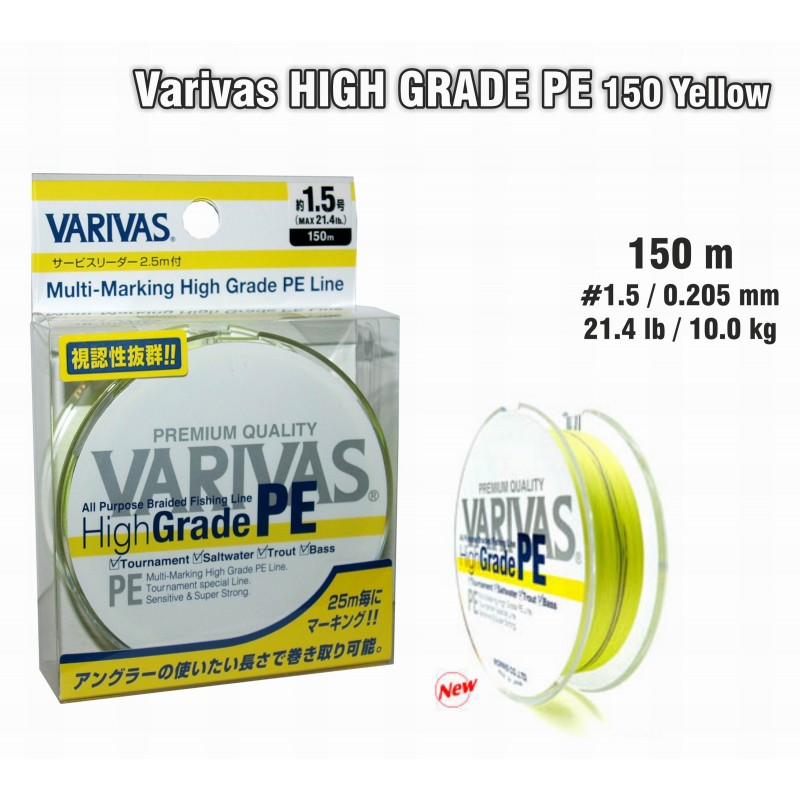 Плетеная леска VARIVAS High GRADE PE yellow - 1.5