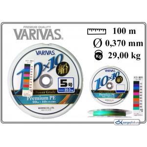 Плетеная леска VARIVAS High POWER Grade PE - 5.0