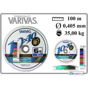 Плетеная леска VARIVAS High POWER Grade PE - 6.0
