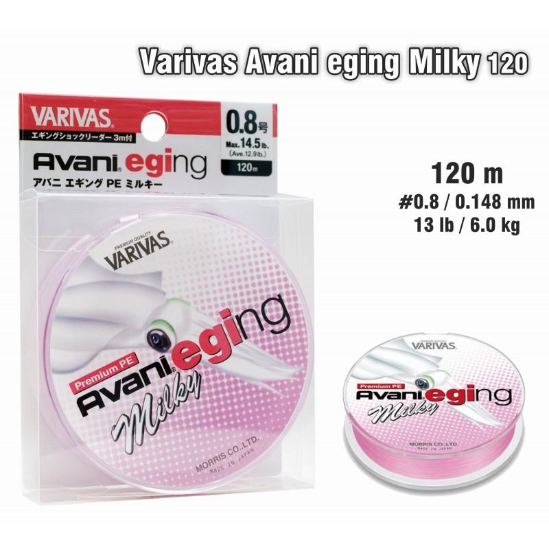 Плетеная леска VARIVAS Avani MILKY PE - 0.8