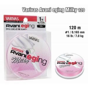 Плетеная леска VARIVAS Avani MILKY PE - 1.0