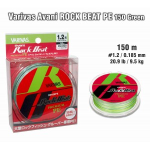 Плетеная леска VARIVAS Rock BEAT PE - 1.2