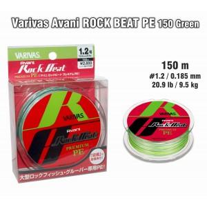 Плетеная леска VARIVAS Rock BEAT PE - 1.2
