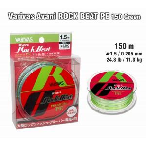 Плетеная леска VARIVAS Rock BEAT PE - 1.5
