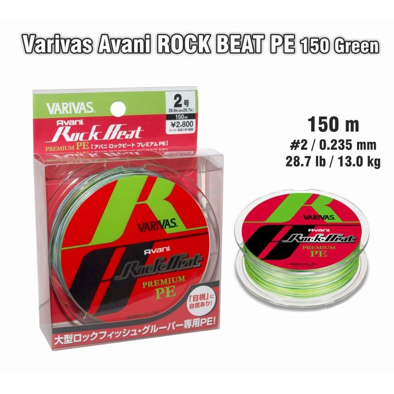 Плетеная леска VARIVAS Rock BEAT PE - 2.0