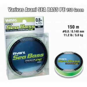Плетеная леска VARIVAS Sea BASS PE - 0.8
