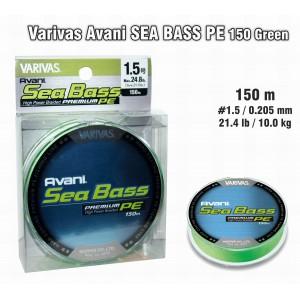 Плетеная леска VARIVAS Sea BASS PE - 1.5