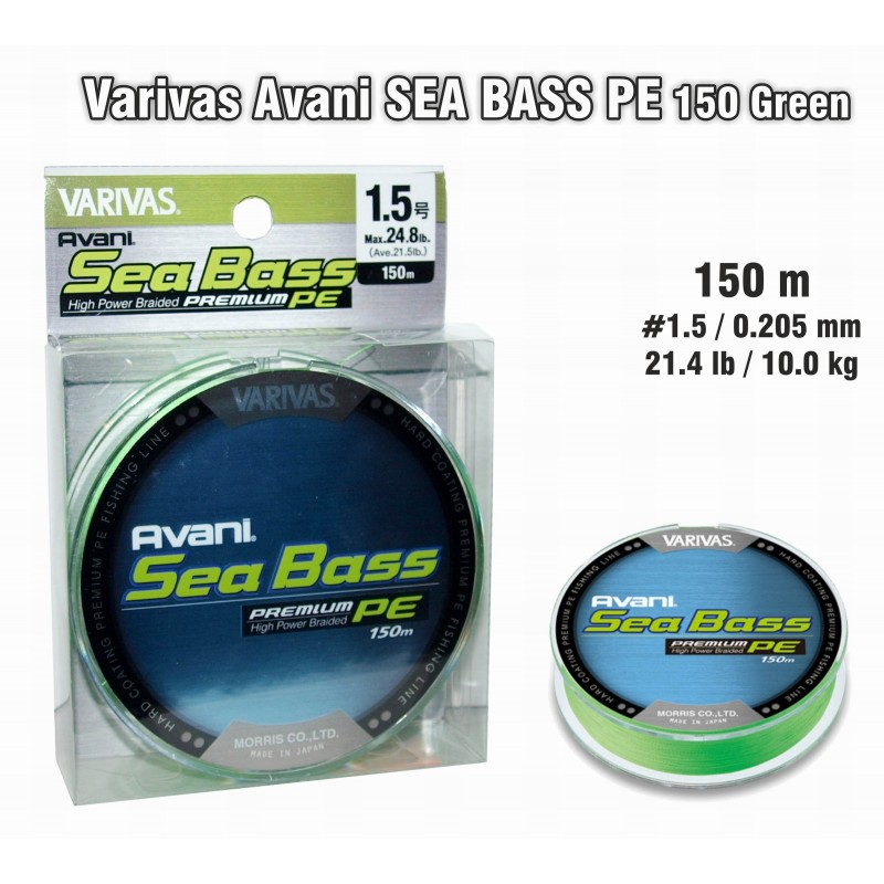 Плетеная леска VARIVAS Sea BASS PE - 1.5