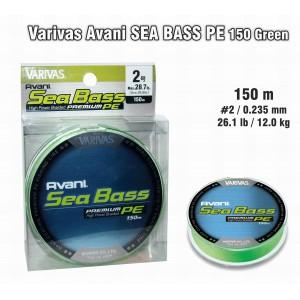 Плетеная леска VARIVAS Sea BASS PE - 2.0