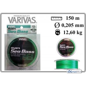 Плетеная леска VARIVAS Sea BASS x8 LS - 1.5
