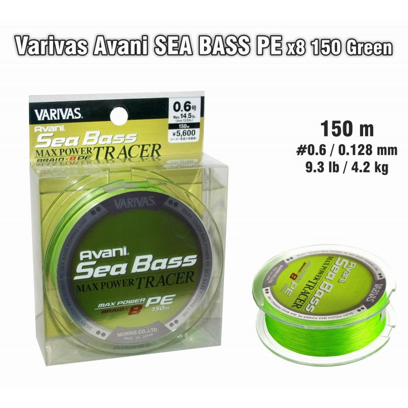 Плетеная леска VARIVAS Sea BASS x8 PE - 0.6