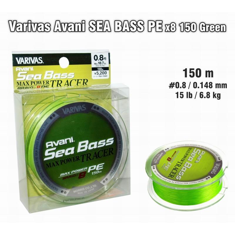 Плетеная леска VARIVAS Sea BASS x8 PE - 0.8