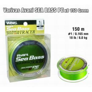 Плетеная леска VARIVAS Sea BASS x8 PE - 1.0