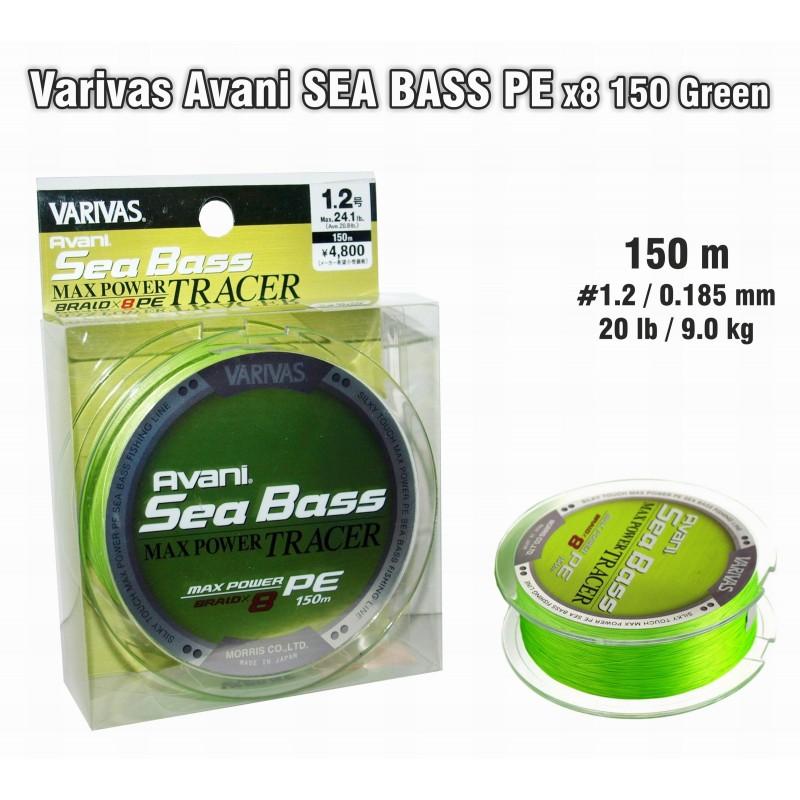 Плетеная леска VARIVAS Sea BASS x8 PE - 1.2